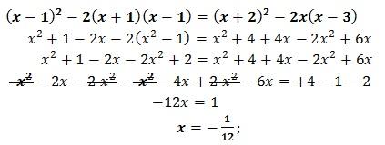 sercizio numero 14 - equazioni di primo grado